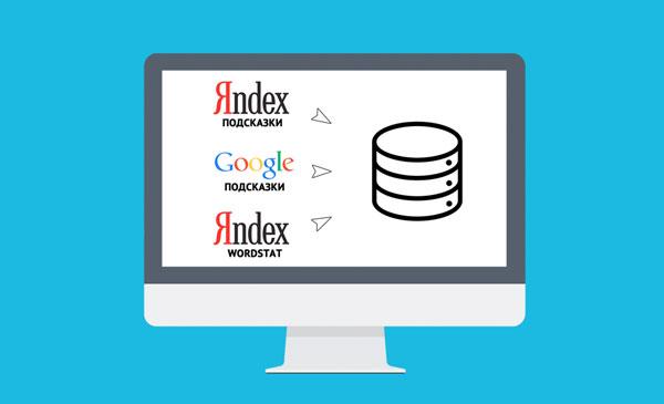 Продвижение сайтов в городе швейцария услуга поисковая оптимизация раскрутка сайта в Скопин
