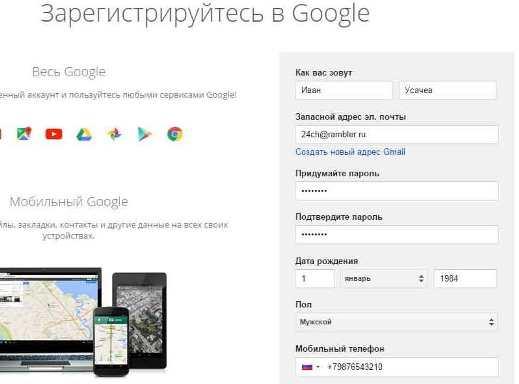 Создать сайт на гугл бесплатно